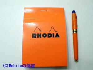「ALWAYS」と「RHODIA(ロディア)No.12」の画像