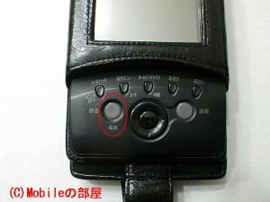 MI-L1の電源ボタン付近の画像