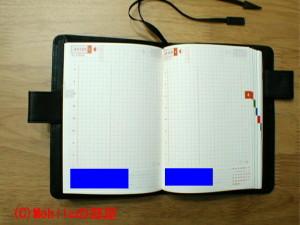 ほぼ日手帳2008 SPRINGの画像その5