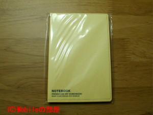 ほぼ日手帳2008 SPRINGの画像その9