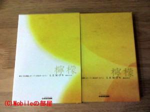 檸檬ボールペンの画像6-2
