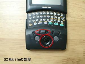 MI-L1のキーボードとキーボードの蓋の画像