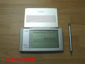 CALEID(XM-550EM)の画像