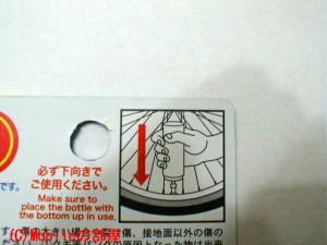 瞬間パンク修理剤のパッケージの画像