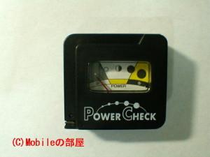 バッテリーチェッカーの画像その1