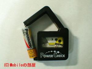 バッテリーチェッカーの画像その2
