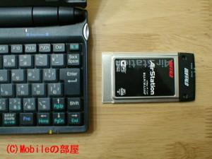MC-R510とWLI-PCM-L11GPの画像その1