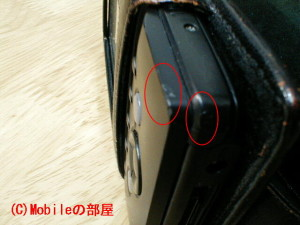 MI-L1の傷付いた部分の画像