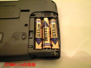 XM-700に単4電池を入れた画像